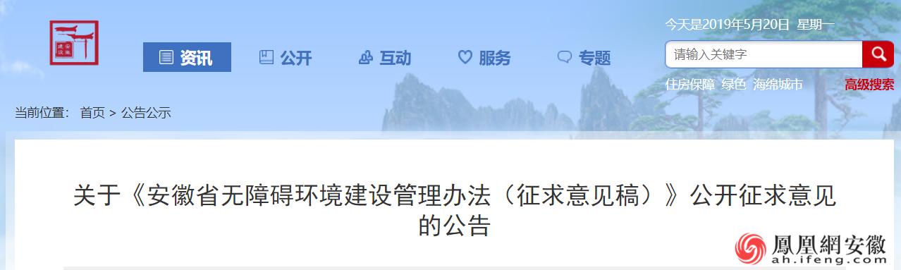 http://www.edaojz.cn/jiaoyuwenhua/129858.html