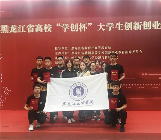 http://www.djpanaaz.com/heilongjiangxinwen/96752.html