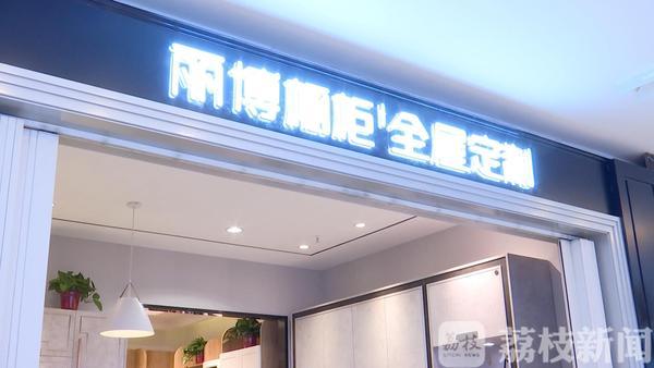 """咋回事?丽博牌品牌橱柜被四个杂牌""""冒名顶替"""""""