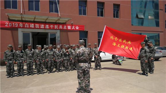 http://www.ningbofob.com/caijingfenxi/13620.html