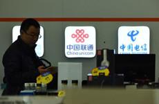 陕西部署开展整治电信市场乱象专项执法行动