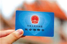 陕西省社保费率调整后企业和个人要如何参保?