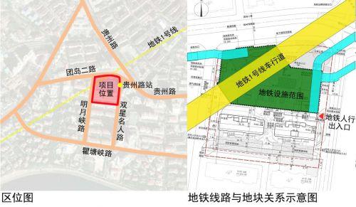 青岛:贵州路5号拟建商住区项目 地下将有地铁穿