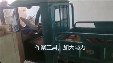 """阜阳:老汉以卖爆米花为掩盖 进行""""搬家式盗窃"""""""