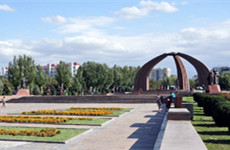 """陕西和吉尔吉斯斯坦楚河州 携手共建""""一带一路"""""""