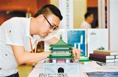 2019西安国际创业大会嘉年华 智能设备带来全新体验