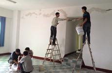 6月20日起西安业主可查询上年度房屋维修资金明细