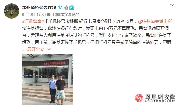 http://www.ahxinwen.com.cn/jiankangshenghuo/46217.html