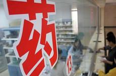 开展诚信建设 陕西实施信用监管提升药品质量安全
