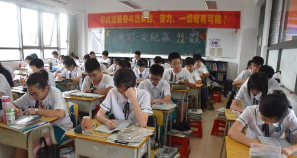 广州中考本周开考 今年禁带计算器