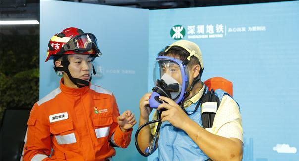 深圳启动安全宣传季 为期三月助力城市轨道交通安全出行