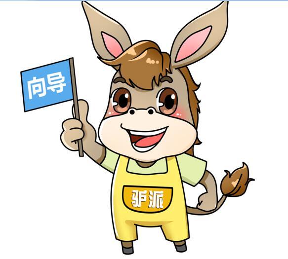http://www.shangoudaohang.com/yingxiao/156553.html