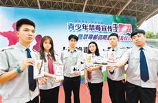 宣传禁毒知识 西安举办2019年青少年禁毒宣传活动