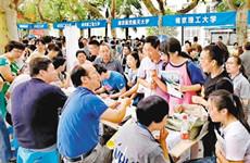省教育考试院:高考填报志愿第一时段截至今日12时