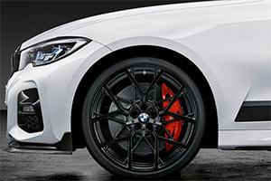 宝马发布多款新车M套件 多级别均有/满足性能控