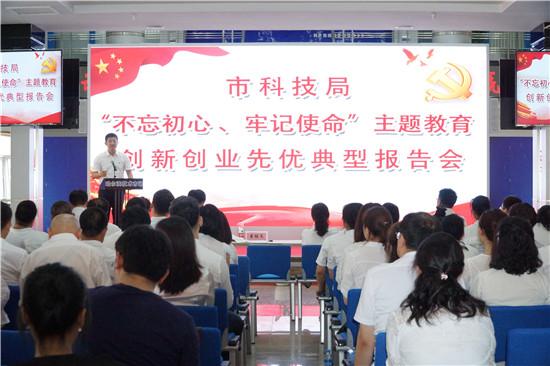 http://www.hljold.org.cn/heilongjiangxinwen/123811.html