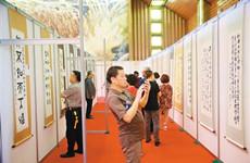 中外书法家齐聚古城 长安国际书法邀请展在西安举行
