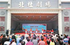 西咸新区掀起新一轮扫黑除恶专项斗争宣讲热潮
