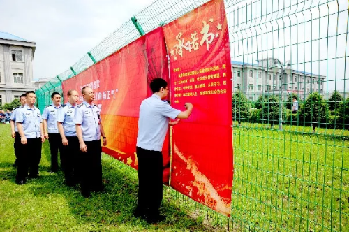 黑龙江省新康监狱开展服刑人员红色歌曲大合唱