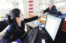 陕西省城镇职工养老保险新版核心系统试点运行成功