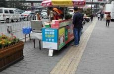 本周起西安市996个放心早餐网点持新证运营