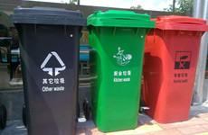 陕西省部署地级及以上城市生活垃圾分类工作