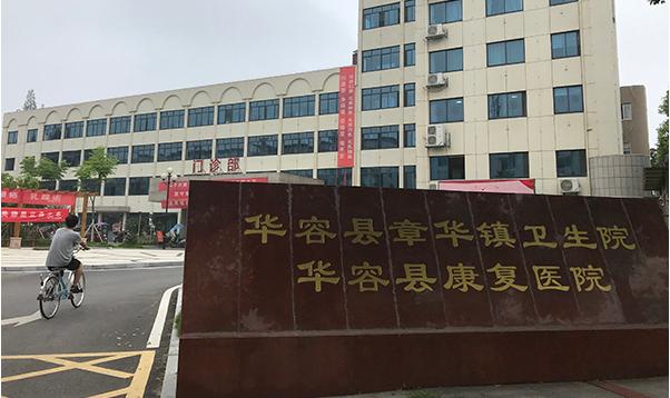 湖南华容一医生帮扶13岁女生涉嫌实施多次强奸
