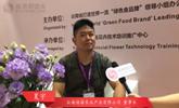 第二十届中国昆明国际花卉展:走在全国前列的洋桔梗