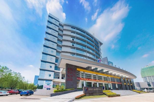 广州首个区级融媒体中心番禺区融媒体中心挂牌