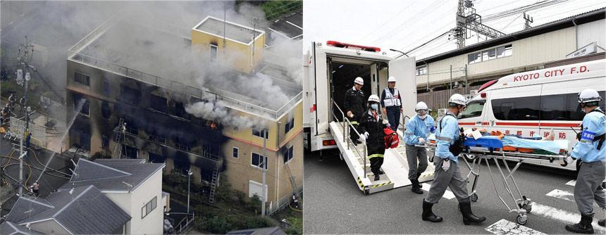 京都动画遭人纵火 日本消防厅确认致33死36伤