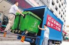 西安市启动生活垃圾收运管理百日大整治活动