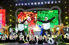 2019佛坪第10届秦岭大熊猫文化旅游节将于25日开幕