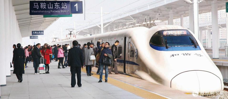 马鞍山东站