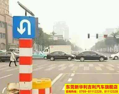 无论红绿灯都可掉头,但是不得妨碍其他车辆通行