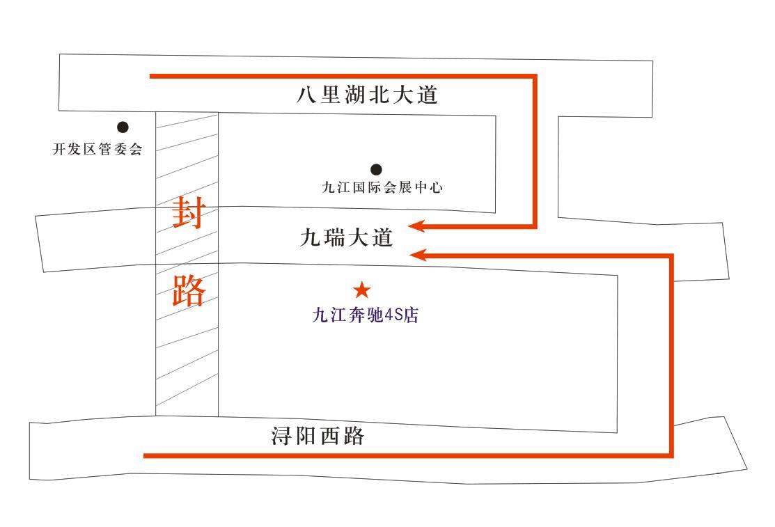 九江明阳电路科技logo
