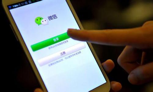 怎样可以恢复删除的手机微信聊天记录-奥迪汽