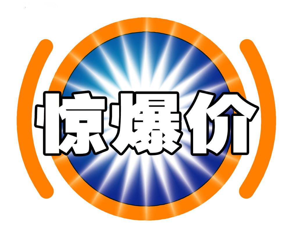 logo logo 标志 设计 矢量 矢量图 素材 图标 1001_821