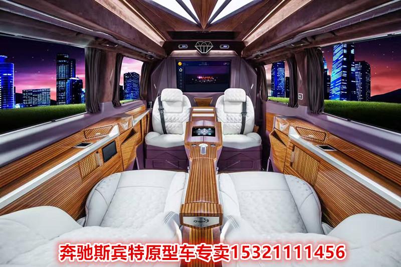 奔驰斯宾特2017款商务房车内饰图片