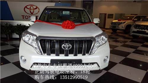 配置九气囊18#轮毂 2017款丰田霸道4000