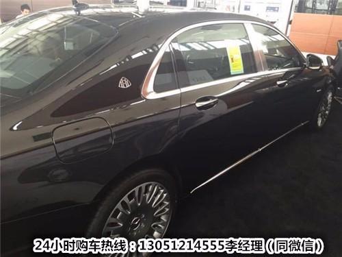 2017款迈巴赫s400新鲜出炉一个月北京店现车图片