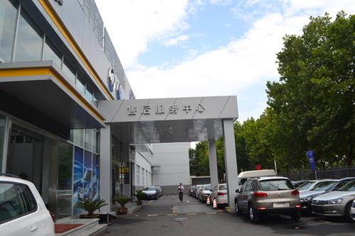 江苏宁隆4S店