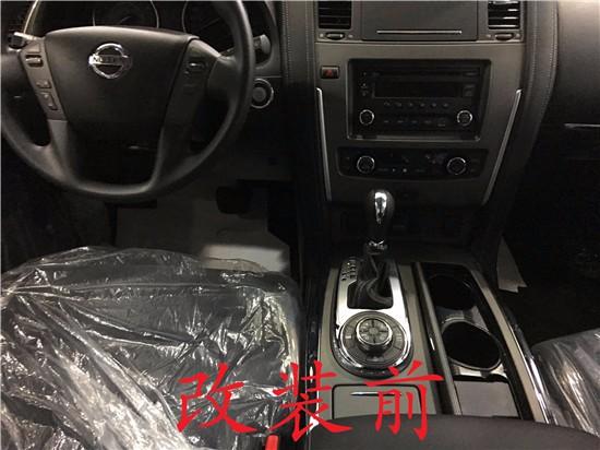 17款日产尼桑途乐Y62采用了豪华轿车惯用的四幅风向盘设计,粗细比较合手再加上真皮加实木的用料,手握感觉极佳。另外方向盘功能强大,集成了音响、空调控制及蓝牙车载免提系统,使驾驶者在行车中更为安全,做到手不离方向盘。同时方向盘加热功能,令驾驶者双手在寒冷的冬季也能得到最佳的呵护。17款日产尼桑途乐Y62内饰兼具了舒适性和功能性。仍然为三排座车型,内饰材质也更加的考究,使用了皮革,铝以及木纹样条作为点缀。中控部分的设计比较具有豪华感,标准日系豪华车的风格,BOSE音响是很多中高端车所选用的,音响效果不会让你