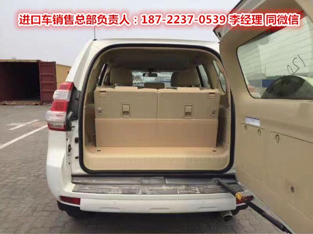 丰田霸道2700官方报价 中东版2.7普拉多