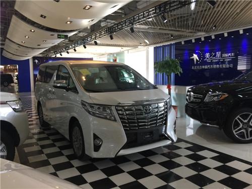 2017款中规丰田埃尔法尊贵版白色北京现车