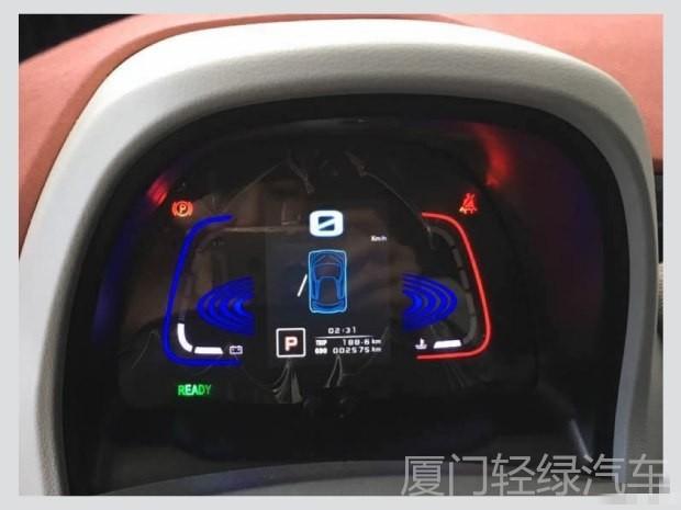 2017款最新车型众泰E200 纯电动可按揭