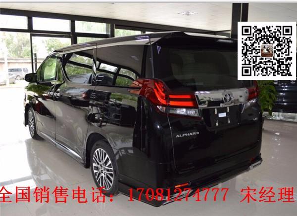 17款丰田埃尔法商务车