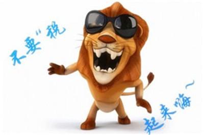 壁纸 动漫 动物 狗 狗狗 卡通 漫画 头像 400_265