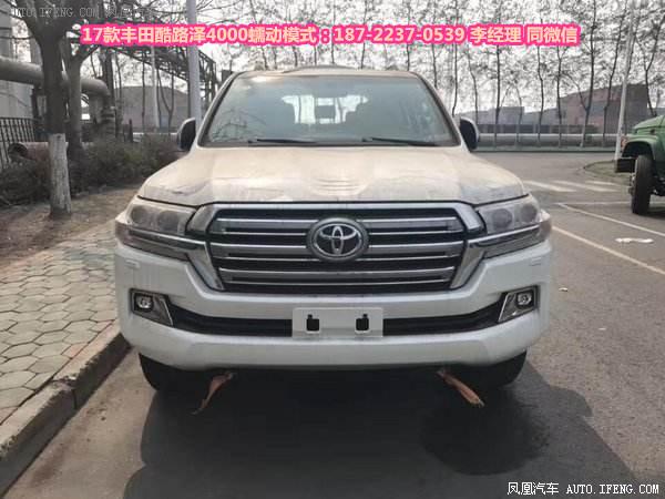 2017款丰田酷路泽4000 品质SUV五月特价高清图片
