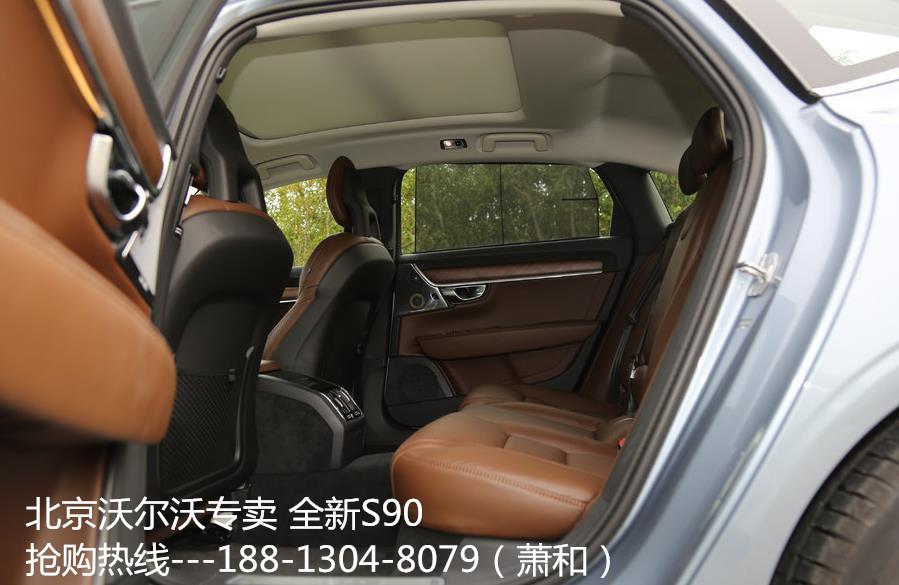 2017款沃尔沃S90亚太T5最低价格 本钱卖高清图片