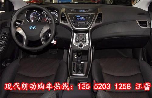 北京现代朗动后排头部4指左右的空间,16款北京现代朗动腿部2拳高清图片